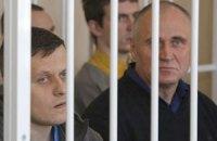 В Минске осудили еще двух экс-кандидатов в президенты