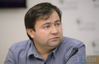 Онлайн-трансляция из изолятора, где содержат активиста Андрея Дзиндзю