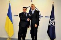 Климкин обсудил с генсеком НАТО создание трастового фонда для укрепления безопасности арсеналов