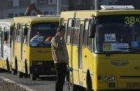 Киевские маршрутки подорожают до 4 грн.