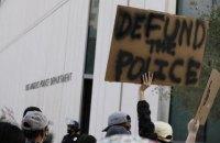 Влада Міннеаполіса зібралася розпустити поліцію