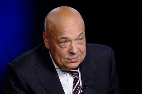 Москаль дав свідчення ГПУ у справі Майдану