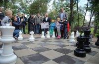 В Киеве открыли обновленный Сырецкий парк с детскими площадками и тренажерами