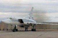 Российский бомбардировщик Ту-22М3 разбился при посадке под Мурманском