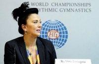 Сборная Украины примет участие в Гран-при в России, - Дерюгина