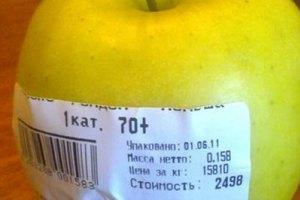 Цены на украинских курортах выше киевских