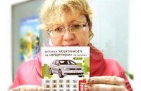 """Заправился на """"ОККО"""" - выиграл автомобиль. Доказано в Одессе"""