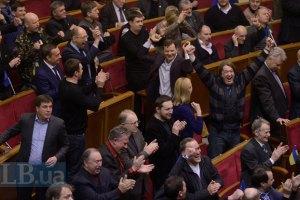 Рада припинила дію законів від 16 січня