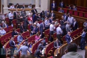 Рада провалила законопроект про ГТС, Турчинов анонсував офіційну заяву Яценюка
