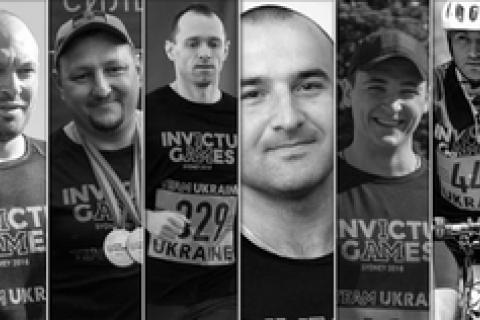 Названо склад збірної України на Ігри нескорених у Сіднеї
