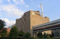 Запорізька АЕС відключила 2-й енергоблок на 160 днів для ремонту