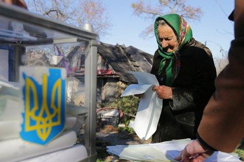 Центризбирком назначил первые выборы в 66 ОТГ на 30 июня