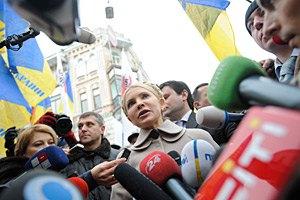 ГПУ грозит Тимошенко арестом