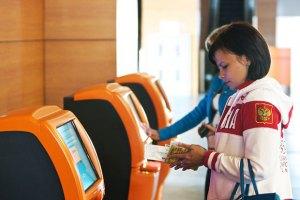 Платежные терминалы не распознают фальшивые гривны