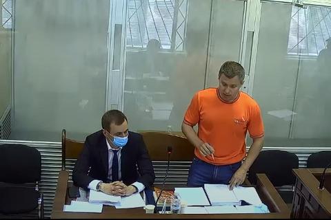 ВАКС арестовал фигуранта дела о взятке Холодницкому