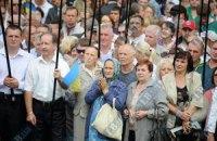 Янукович отнимает счастье у украинцев