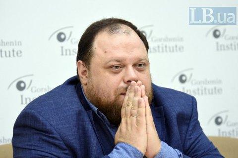 Руслан Стефанчук: «Усе вирішує Зеленський»