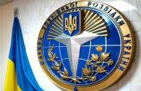 Зовнішня розвідка спростувала інформацію щодо викриття української операції в Криму