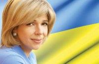 Ольга Богомолець іде в президенти