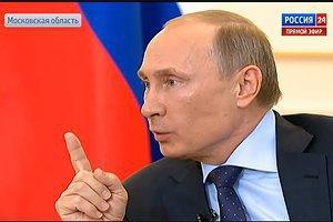 Путін: мешканцям Придністров'я потрібно надати право самим вирішувати свою долю
