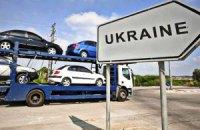 Крупнейшим торговым партнером Украины в 2014 году оказался Евросоюз