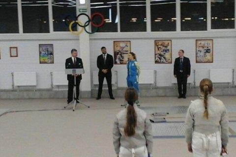 Порошенко відкрив новий корпус ДЮСШ з фехтування в Миколаєві
