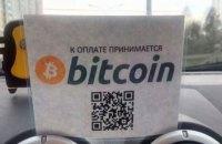 Право на віртуальні гроші. Як це діє в Україні?