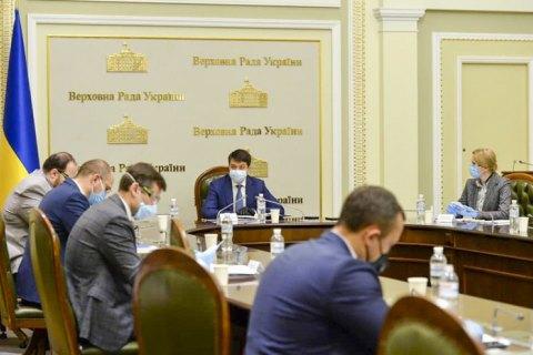 У Раду внесено фінальний проєкт змін до бюджету