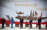 Зеленский президентам в Варшаве: доверие украинцев к международным законам довольно скептическое