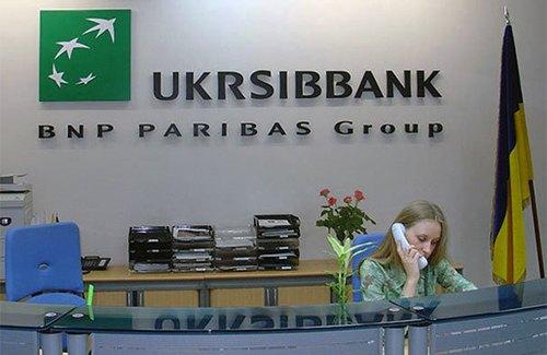 BNP Paribas прочно закрепилась в Украине