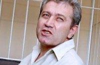 """Украина сдала """"черного трансплантолога"""" Зиса Израилю"""