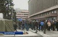 26 активістів Євромайдану в Запоріжжі посадили під домашній арешт