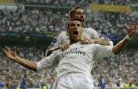 Роналду забив найкращий гол минулого сезону ЛЧ
