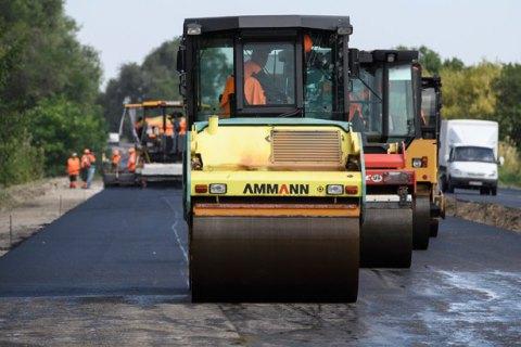 Україна за п'ять років виділить на ремонт доріг 300 млрд грн