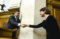 Венедіктова порушила справу проти Порошенка