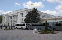 1,5 тисячі охоронців із Донбасу прийдуть під Раду захищати російську мову