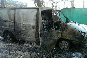 У Запоріжжі спалили в машині активіста Автомайдану, - ЗМІ
