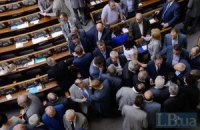 Из фракции ПР вышло 20 депутатов (Обновлено)