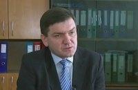ГПУ визнала відписками відповіді Мін'юсту на запити у справах Лавриновича і Лукаш