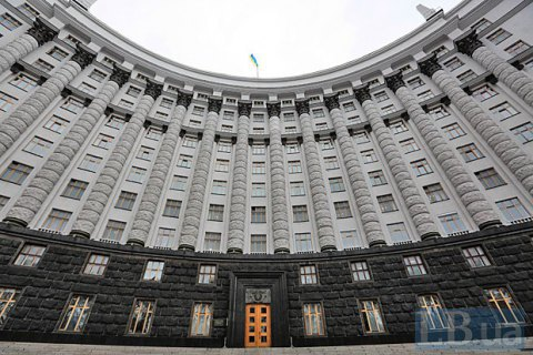 Кабмін затвердив створення директоратів із високою зарплатою в 10 міністерствах