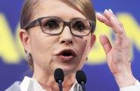 Тимошенко звинуватила уряд у спробі вкрасти ГТС