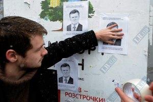 Во Львове протестуют против Януковича