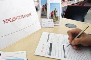 Банкиры подсчитали, насколько украинцы погрязли в кредитах
