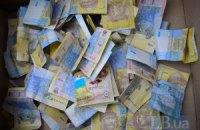 Украина должна МВФ $7,6 млрд