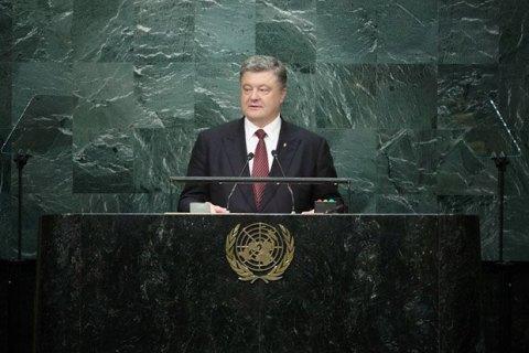Названо час виступу Порошенка на Радбезі і Генасамблеї ООН
