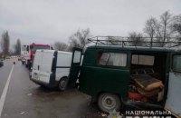 Под Херсоном при столкновении микроавтобусов погибли пять человек