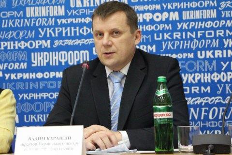 Кабмін призначив директора УЦОЯО на посаду заступника міністра освіти