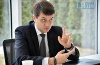Снижение тарифов ЖКХ - это не прерогатива президента, - штаб Зеленского