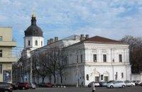 Киево-Могилянская академия получила 400 тыс. долларов от США на реставрацию корпуса