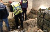 На Харківщині поліцейські знайшли великий схрон боєприпасів